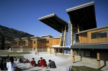 ALSC Architects | Paschal Sherman Indian School, Exterior Gathering Space